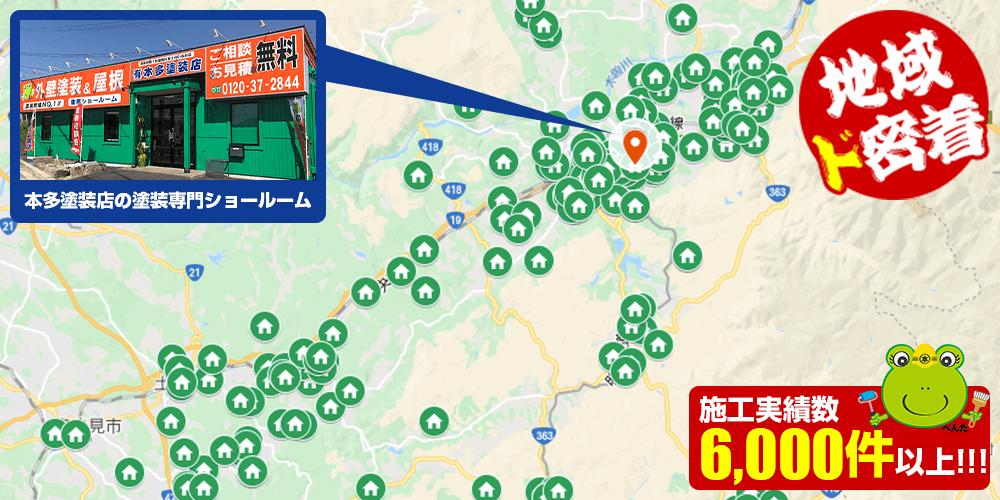 施工エリアマップ