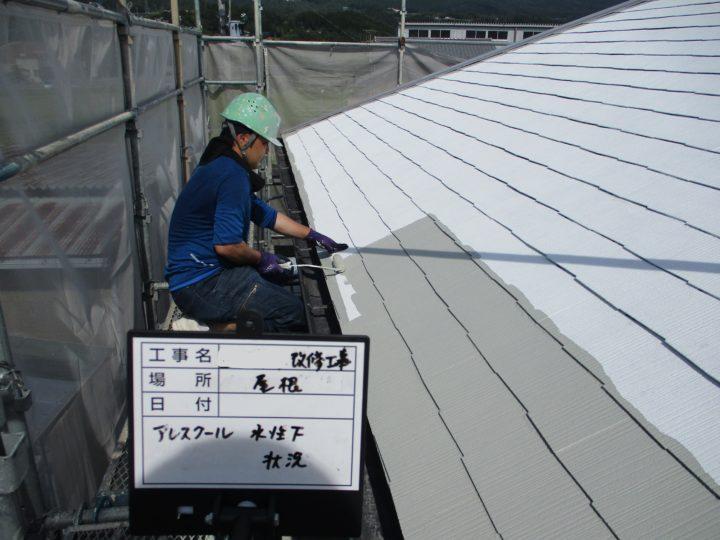 屋根部 上塗り
