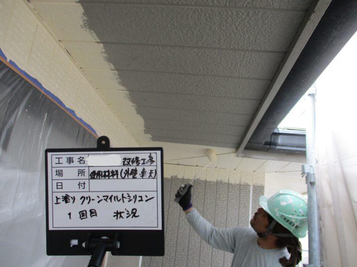 外壁・軒天 上塗り