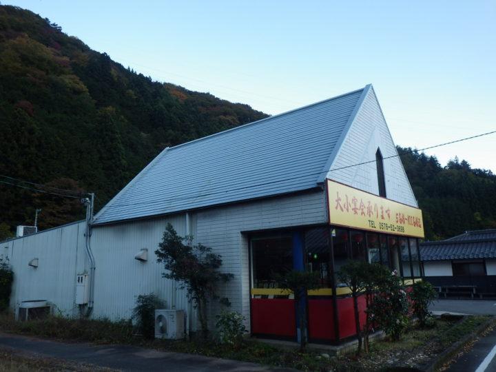 飲食店舗屋根塗装工事