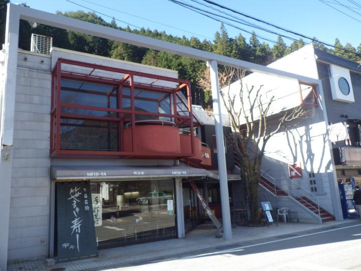 下呂市 店舗 外壁塗装、屋根塗装塗替工事