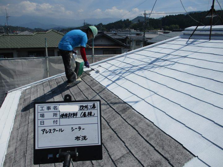 屋根部 下塗り