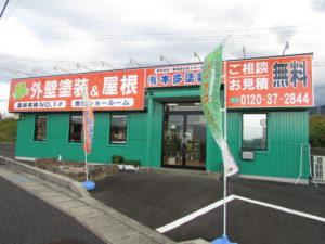 恵那市中津川市外壁塗装・屋根塗装