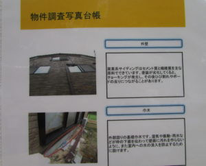 恵那市外壁塗装・屋根塗装工事