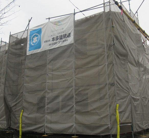 恵那市中津川市の外壁塗装・屋根塗装工事専門店