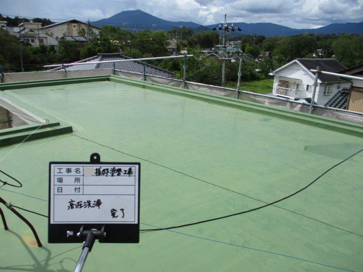 屋上 高圧洗浄 完了