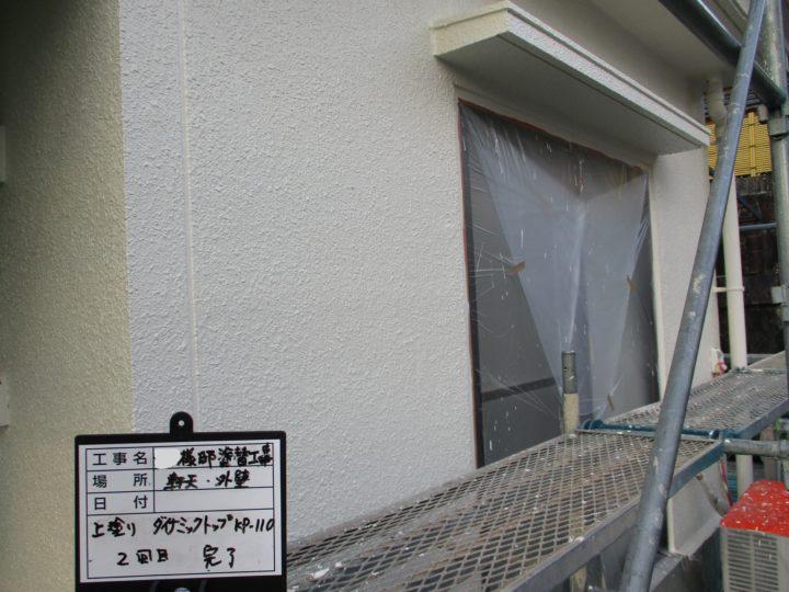軒天・外壁 上塗り 2回目 完了
