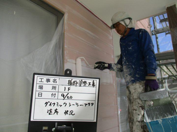 1階 下塗り