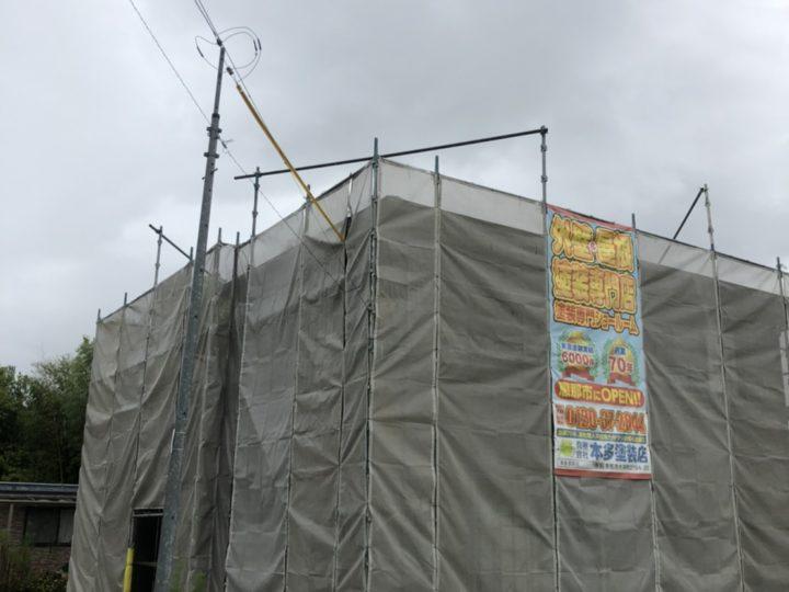 恵那市 T様邸外壁塗装・屋根塗装工事|中津川市・恵那市の外壁塗装・屋根塗装工事専門店 ㈲本多塗装店