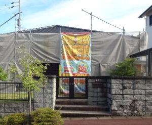 中津川市恵那市外壁塗装・屋根塗装工事専門店㈲本多塗装店恵那ショールーム