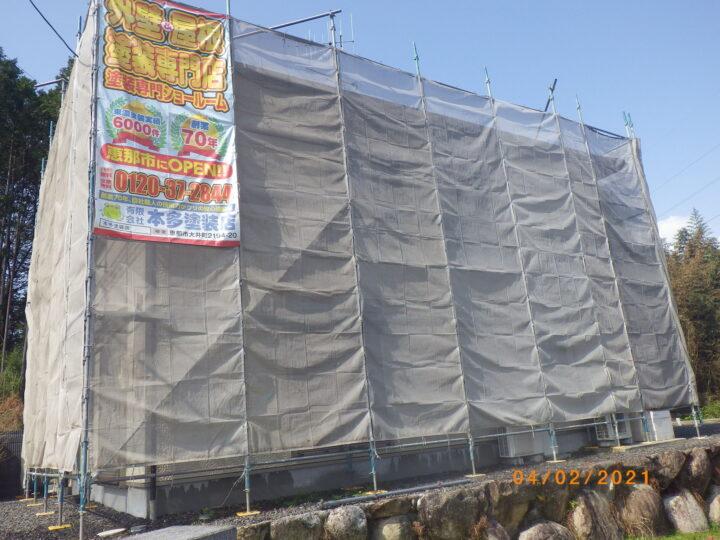 中津川市 S様邸外壁塗装工事|中津川市・恵那市の外壁塗装・屋根塗装工事専門店 ㈲本多塗装店