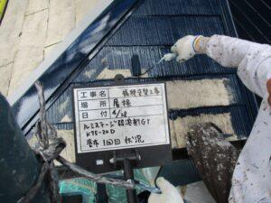 中津川市恵那市外壁塗装屋根塗装工事専門店㈲本多塗装店恵那ショールーム