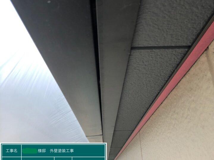 軒天 上塗り 完了