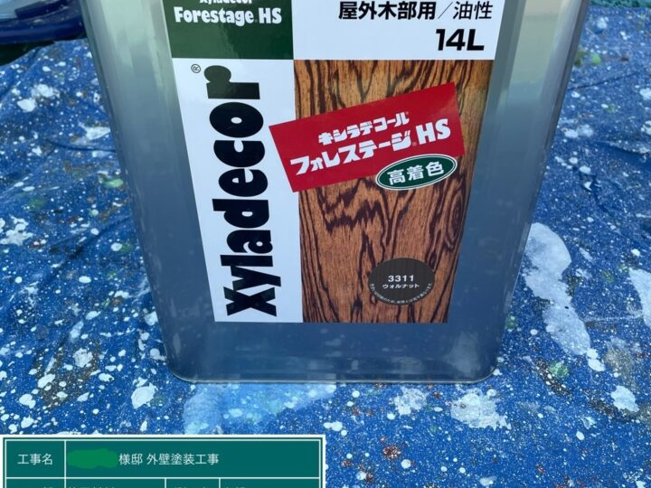 木部使用材料