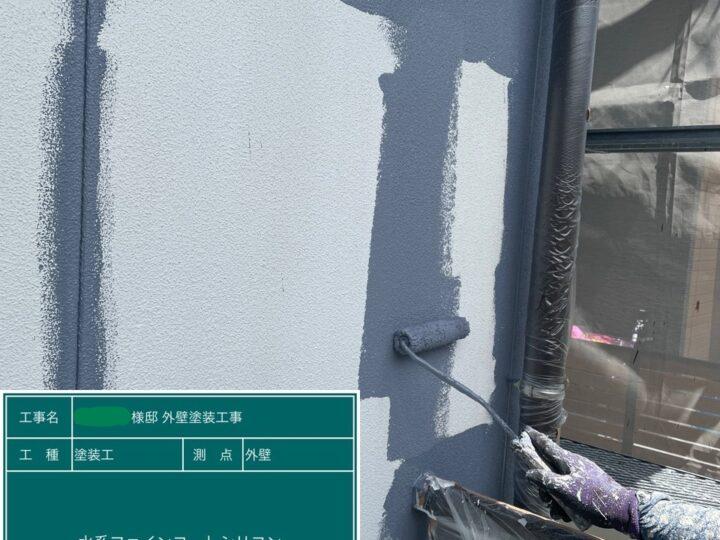 外壁中塗り状況