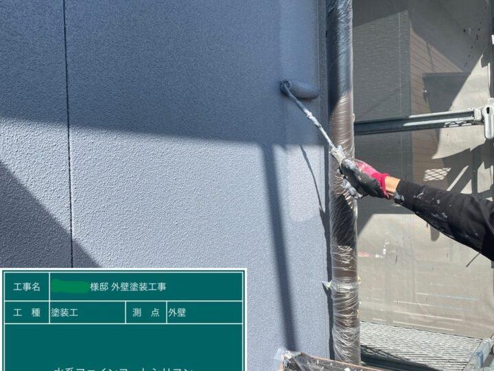 外壁上塗り状況